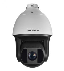 IP Camera DS-2DF8225IX-AEL