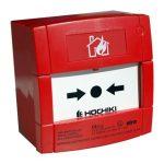 Искробезопасен конвенционален ръчен пожароизвестител Hochiki CCP-E-IS